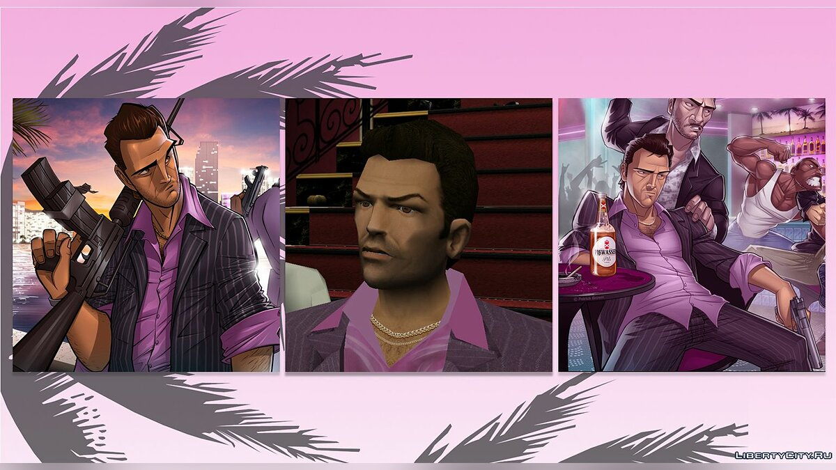 Одежда 80's HD suits для GTA Vice City