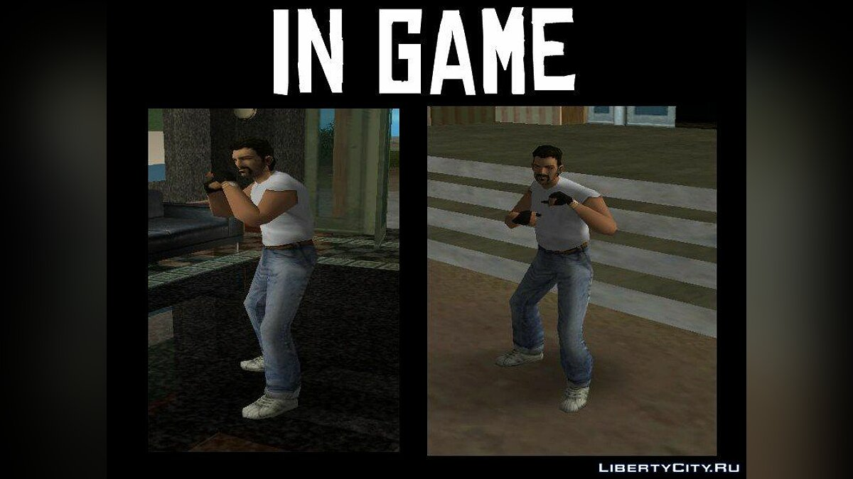 Одежда Tommy in vest (Томи в майке) для GTA Vice City