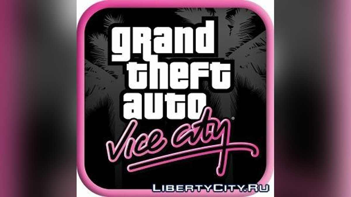Vice City New Icon для GTA Vice City - скриншот #2
