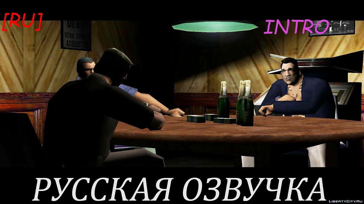 Фан видео [RU] GTA Vice City - Русская озвучка (Intro) для GTA Vice City