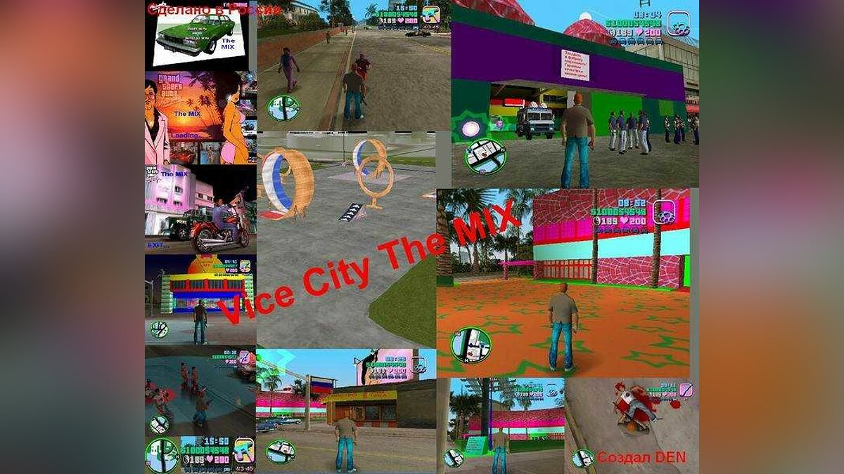 Vice City The Mix Mod для GTA Vice City