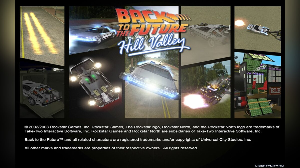 Back To The Future Hill Valley 0.2f для GTA Vice City