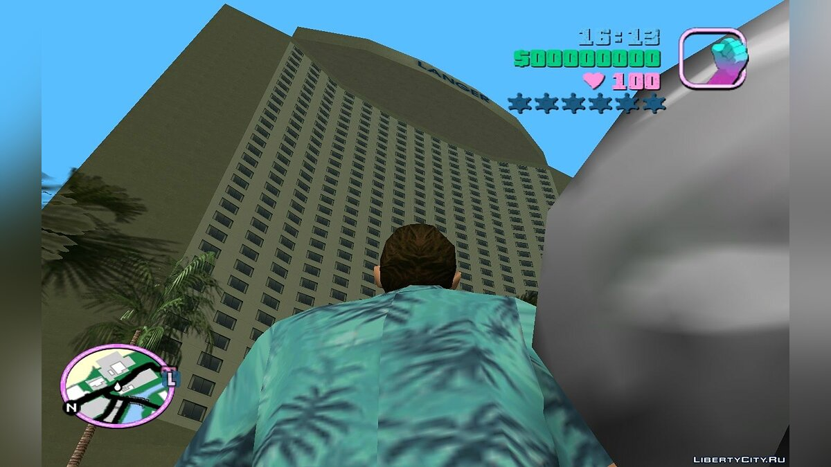 GTA Vice City Patch by Cherbet v2 для GTA Vice City