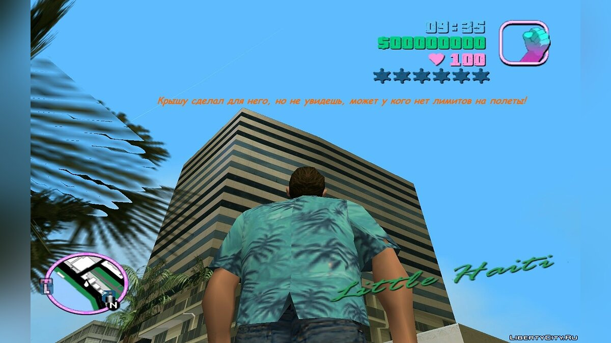 GTA Vice City Patch by Cherbet v2 для GTA Vice City - скриншот #6