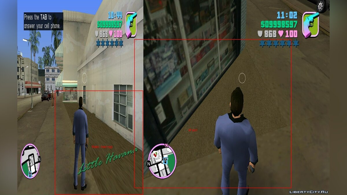 GTA Vice City Patch by Cherbet для GTA Vice City - скриншот #6