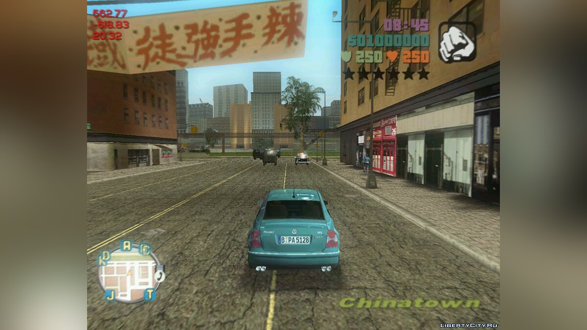 Большой мод GTA Liberty City Deluxe 2008 для GTA Vice City