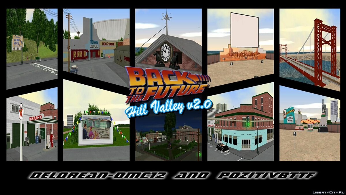 GTA Vice City BTTF Hill Valley 0.2e rus v2.0 by Delorean-DMC12 and PozitiVBttF для GTA Vice City - Картинка #1