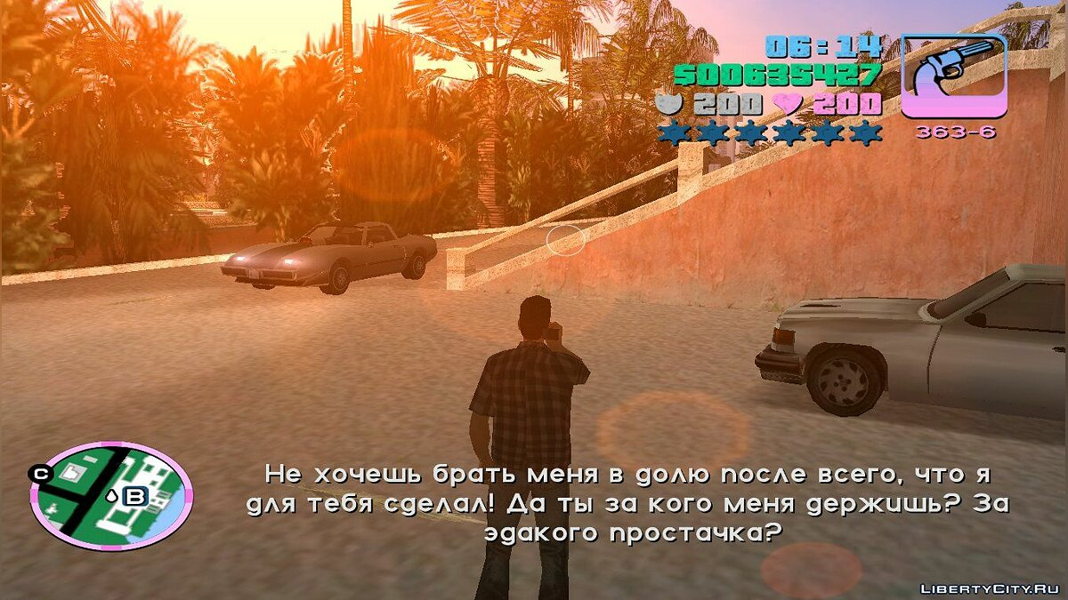 Grand Theft Auto: Vice City 10th Anniversary (Cinematic) Edition для GTA Vice City - скриншот #2