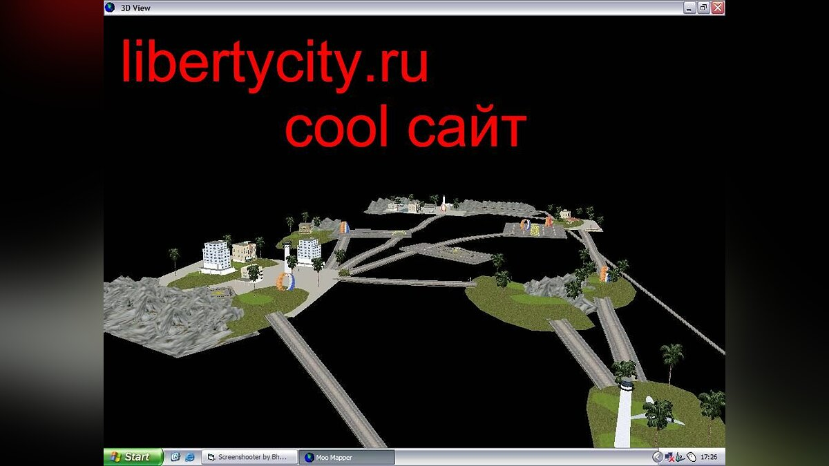 Fly city v2.0 для GTA Vice City