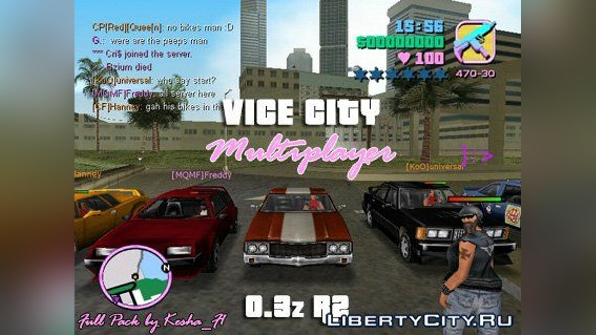 ��од мультиплеера VC-MP 0.3z R2 для GTA Vice City