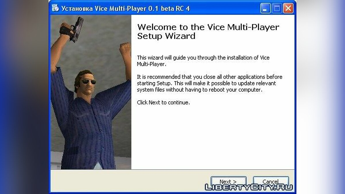 ��од мультиплеера Vice Multi-Player 0.1 beta RC 4 (CLIENT) для GTA Vice City