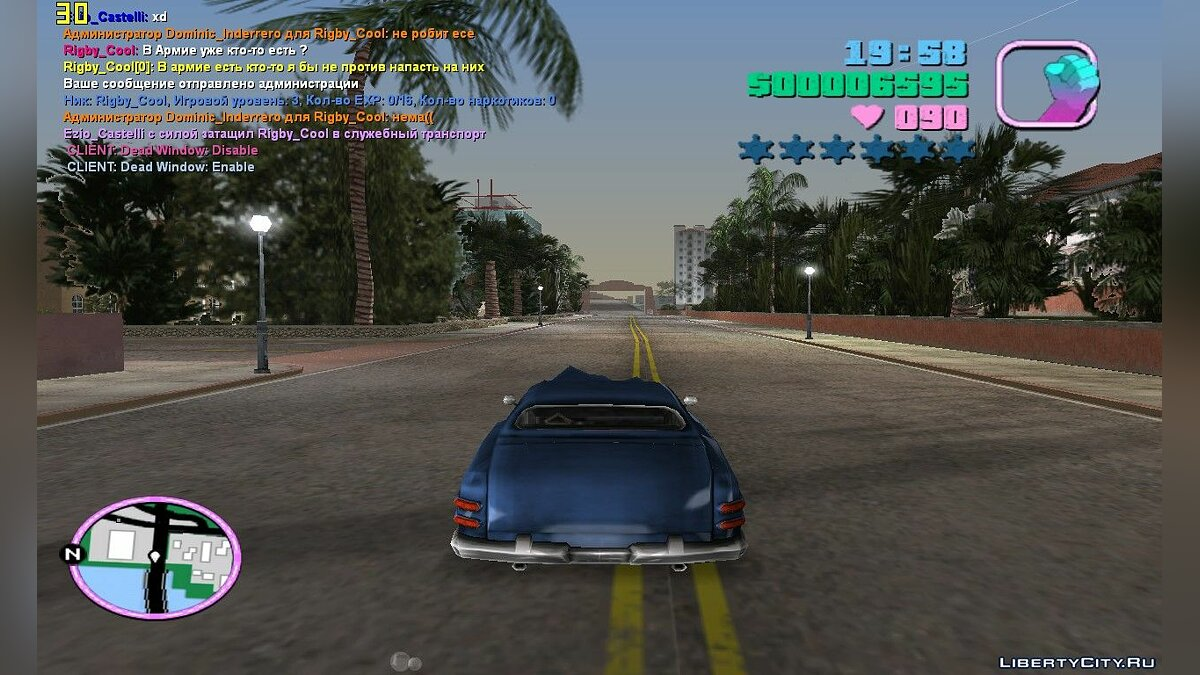 Мод мультиплеера Vice Multi-Player 0.1 beta RC 6 (CLIENT) для GTA Vice City