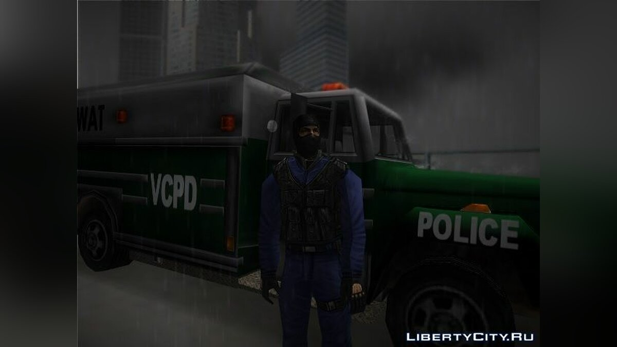 GIGN из Counter-Strike 1.5 для GTA Vice City