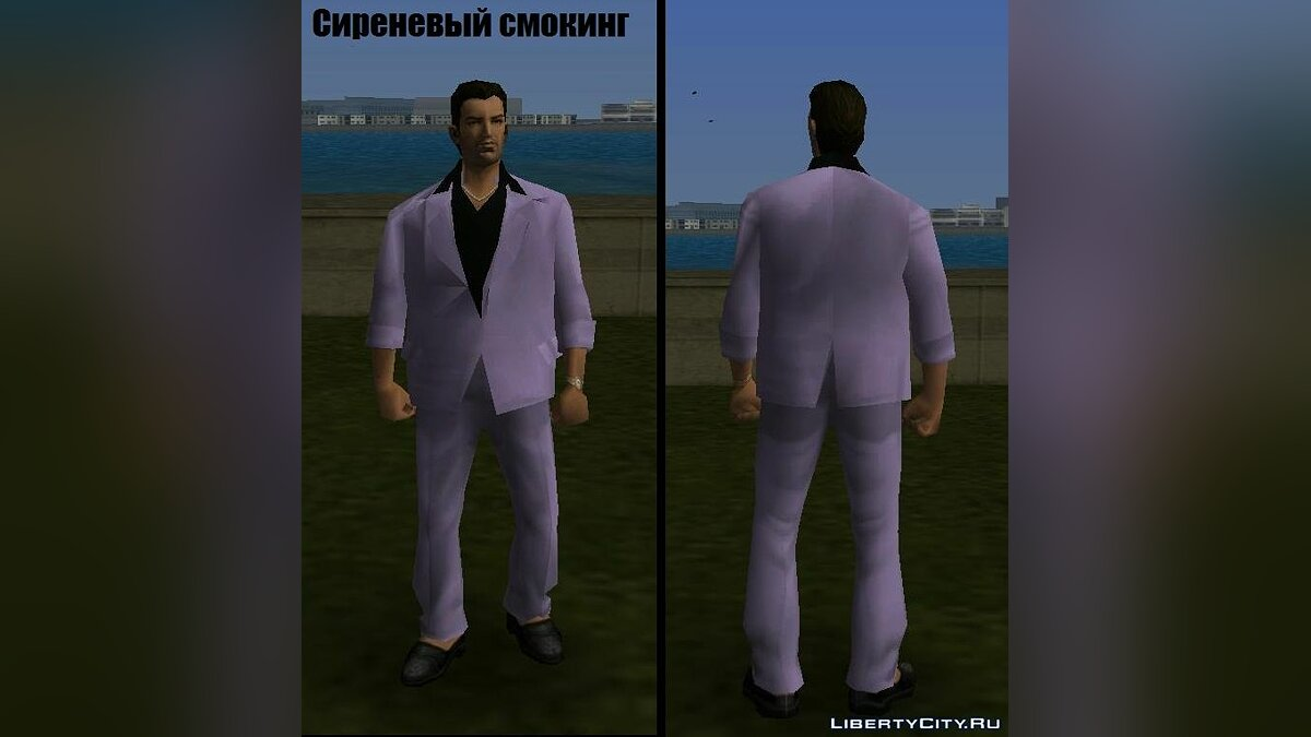 Пак моих старых рескинов для GTA Vice City - скриншот #14
