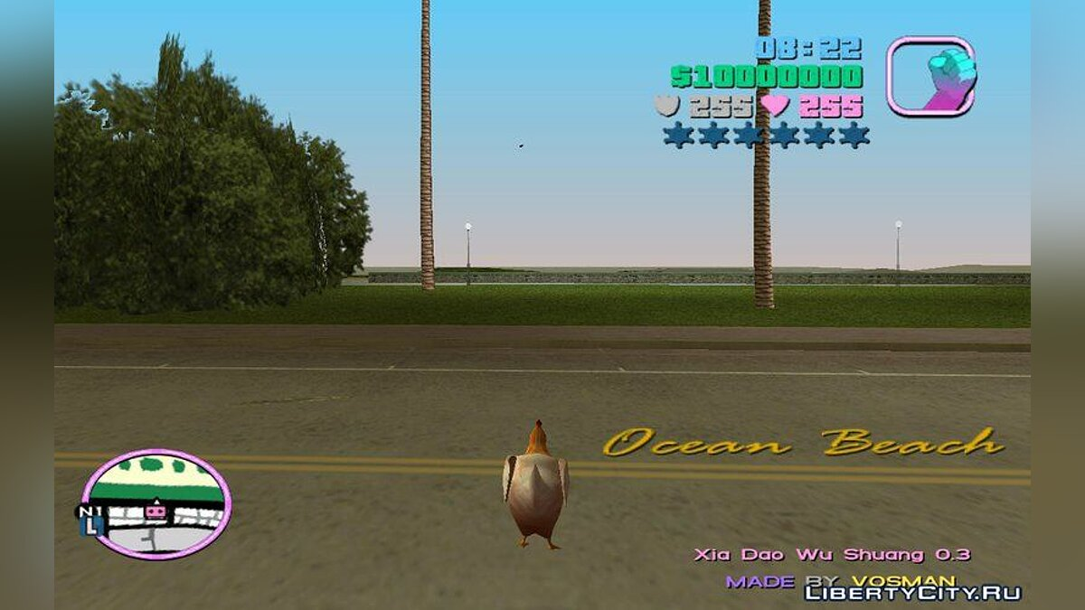 Chicken And Duck для GTA Vice City