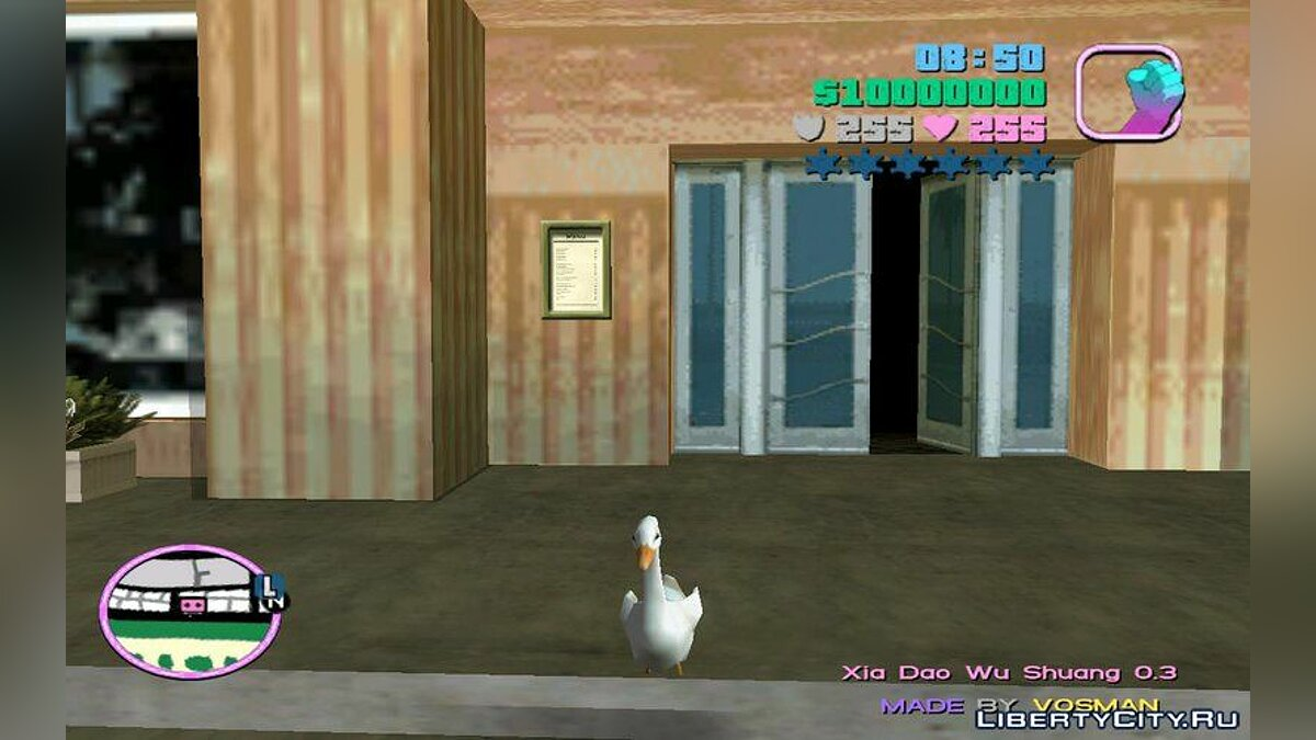 Chicken And Duck для GTA Vice City - скриншот #2