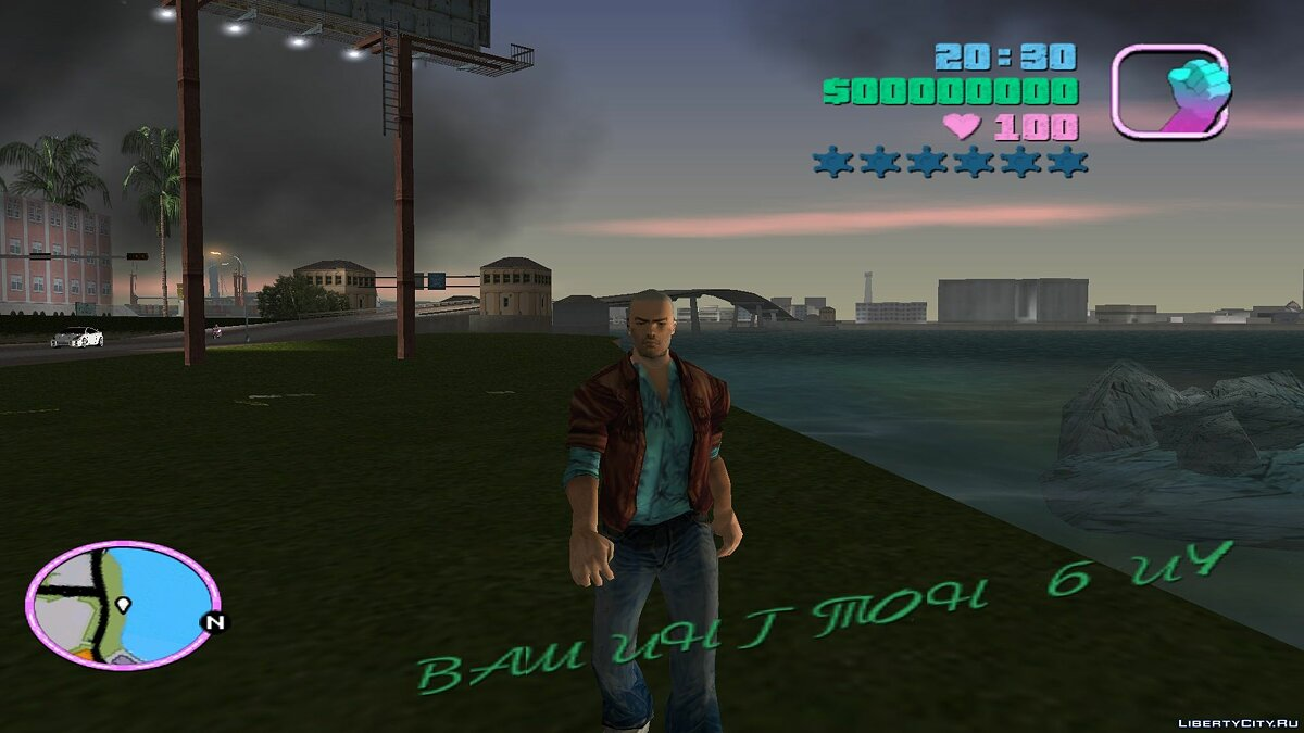 Vice City 90's character pack v1 для GTA Vice City - Картинка #3
