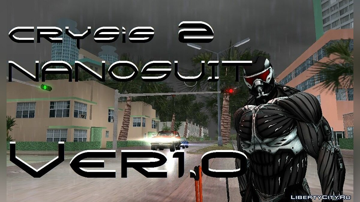 Crysis 2 NANOSUIT HD для GTA Vice City
