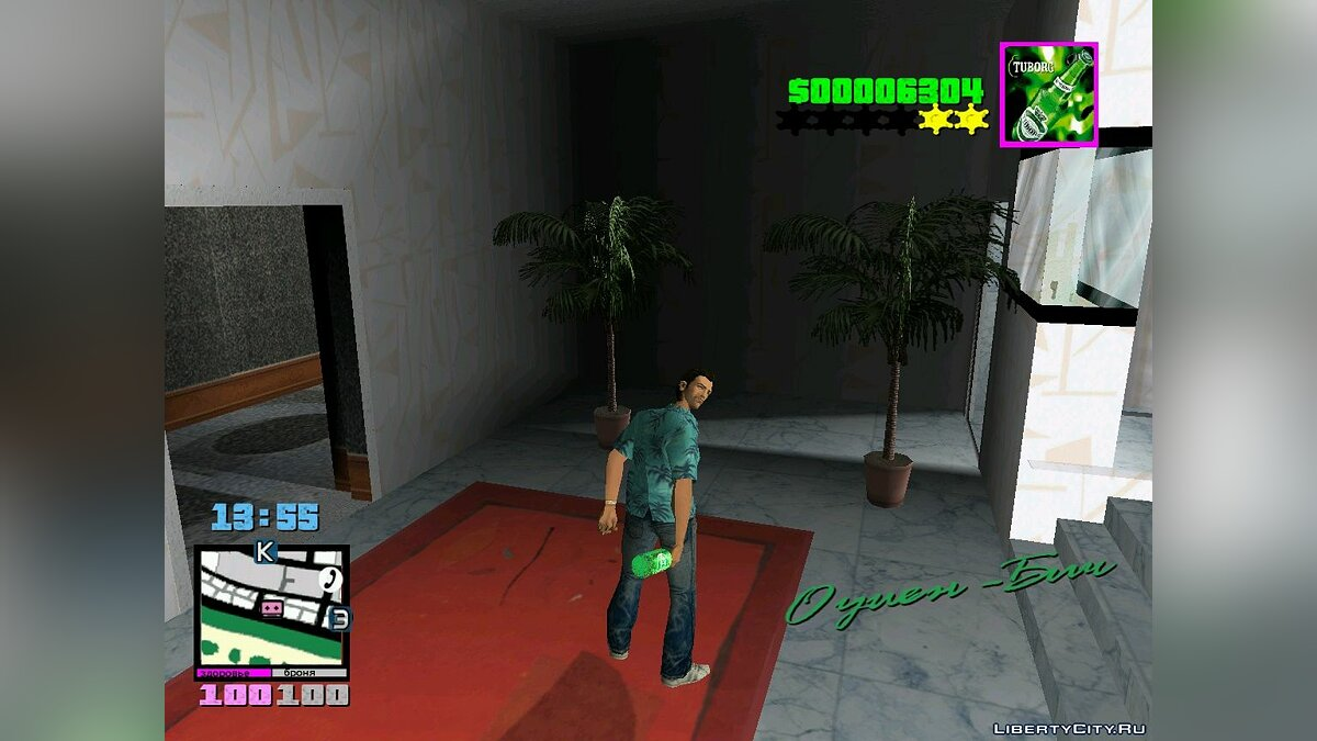 Худ в стиле GTA 5 для GTA Vice City
