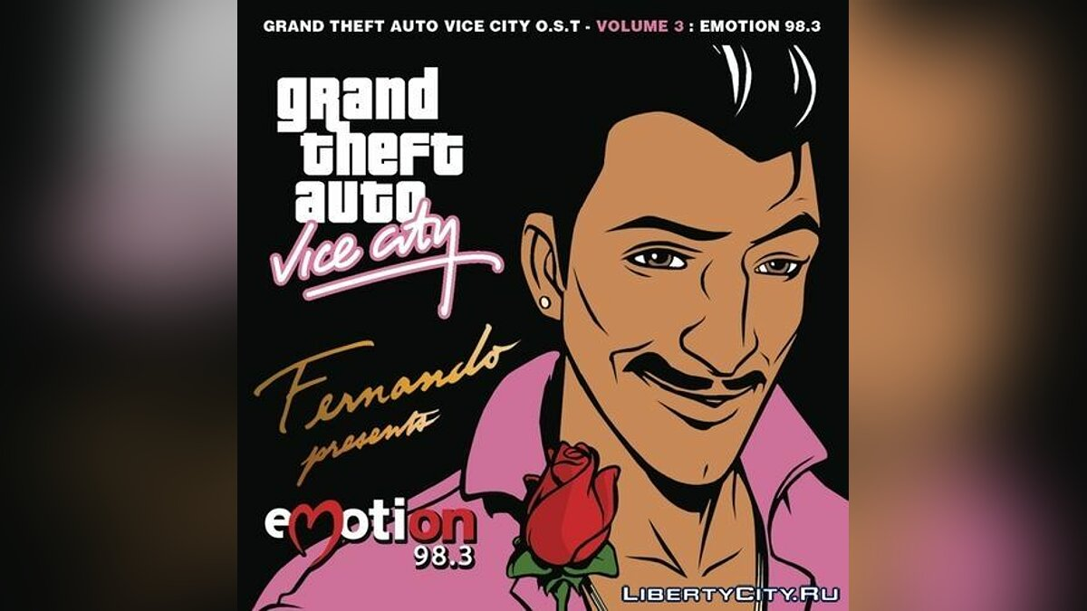 [VC] Extended Radio Update для GTA Vice City - скриншот #4