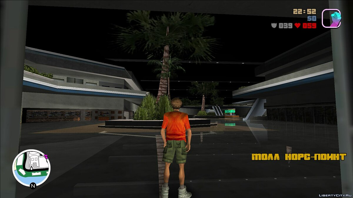 Патч Патч для GTA Long Night Reborn №1 для GTA Vice City