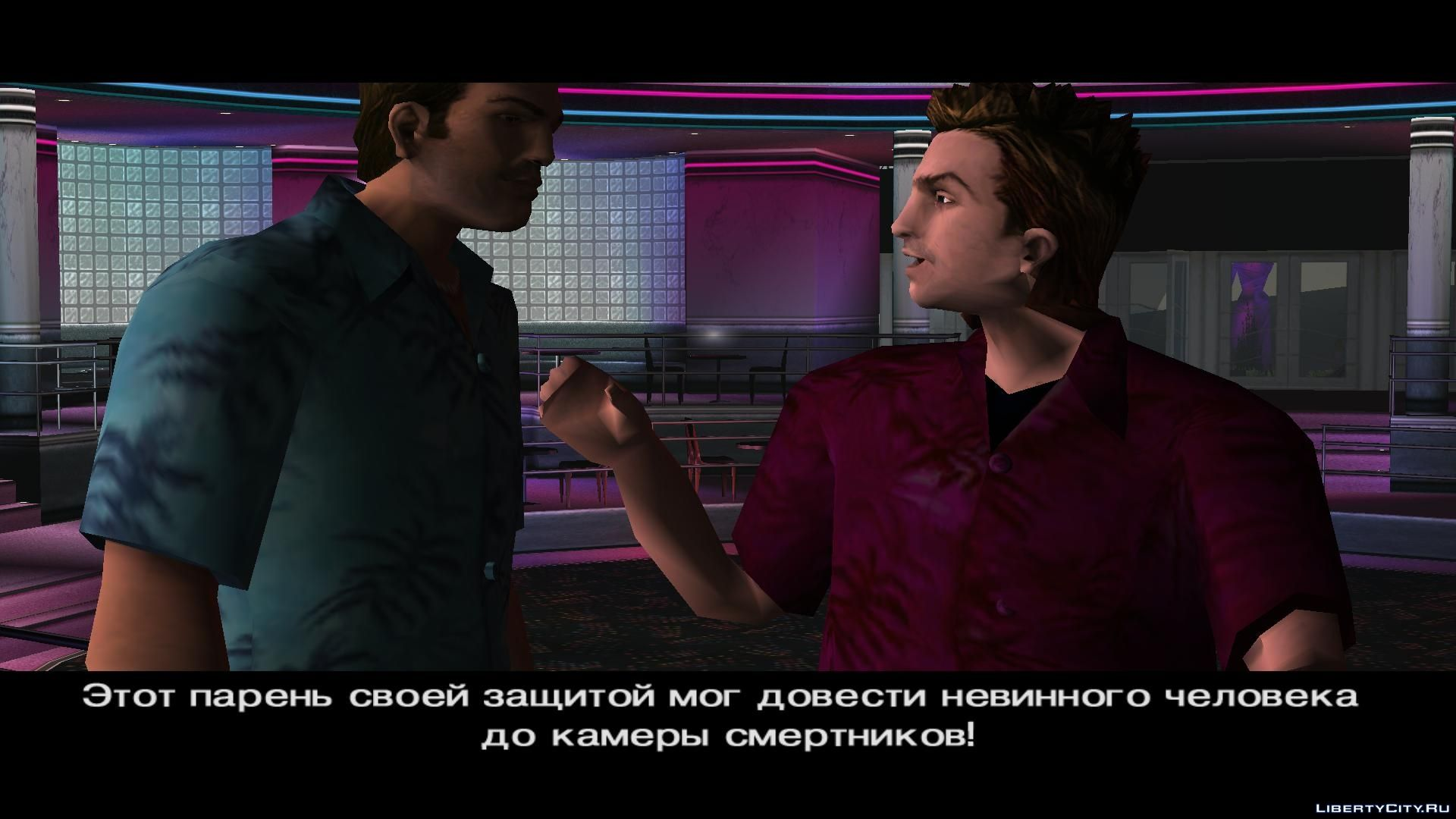 Русификаторы на GTA: Vice City
