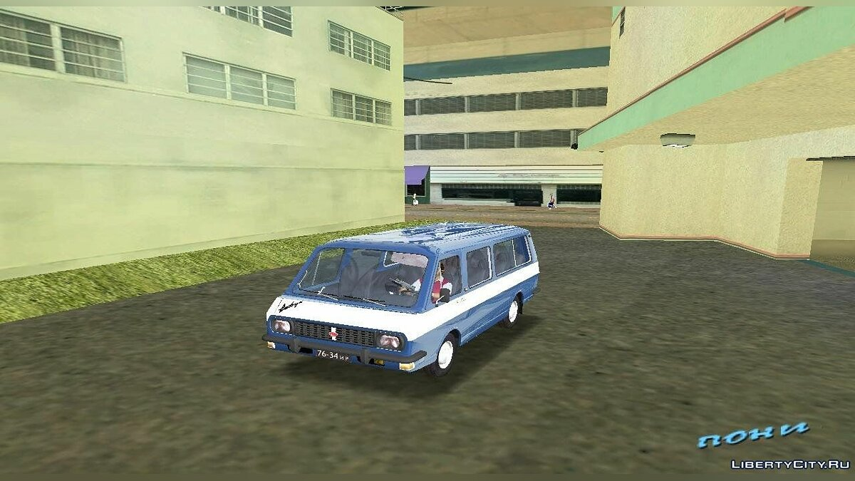 ��усская машина РАФ 2203 для GTA Vice City