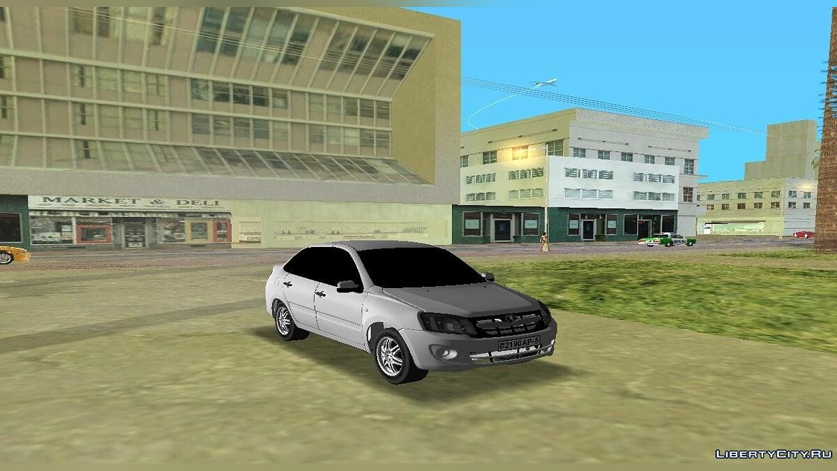 Lada Granta для GTA Vice City