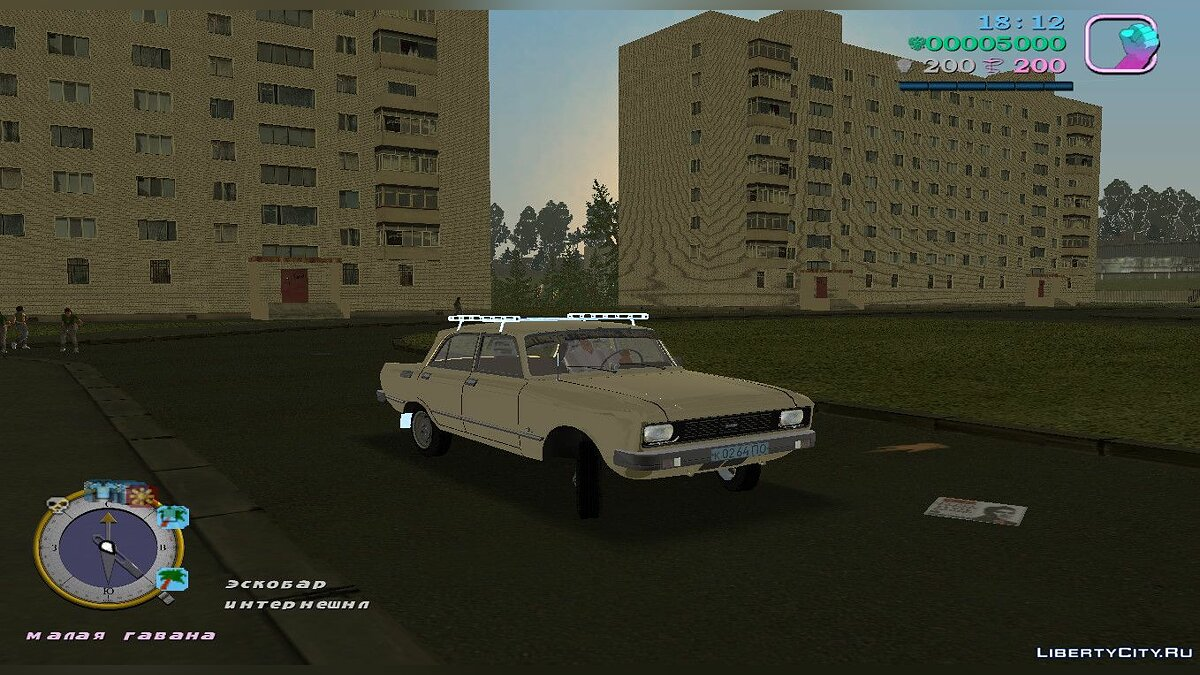 Москвич 2140 SL (MVL) для GTA Vice City - Картинка #1