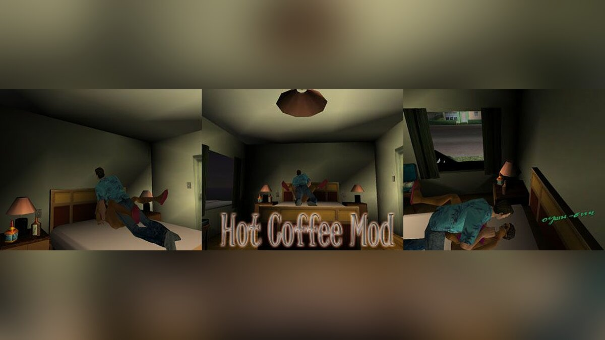 Hot coffee mod для GTA Vice City