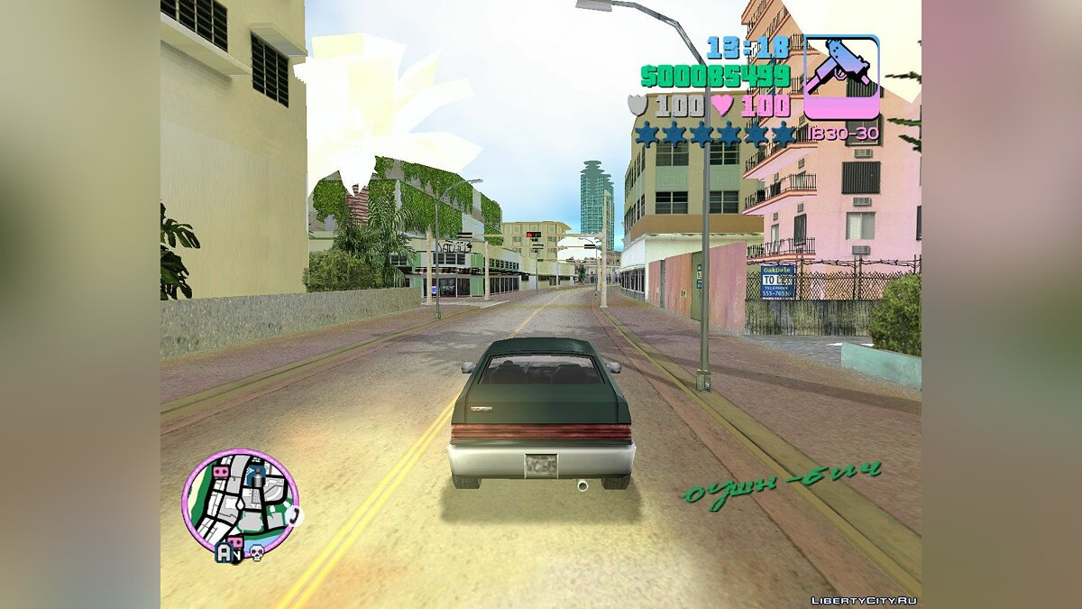 Нитро для GTA Vice City
