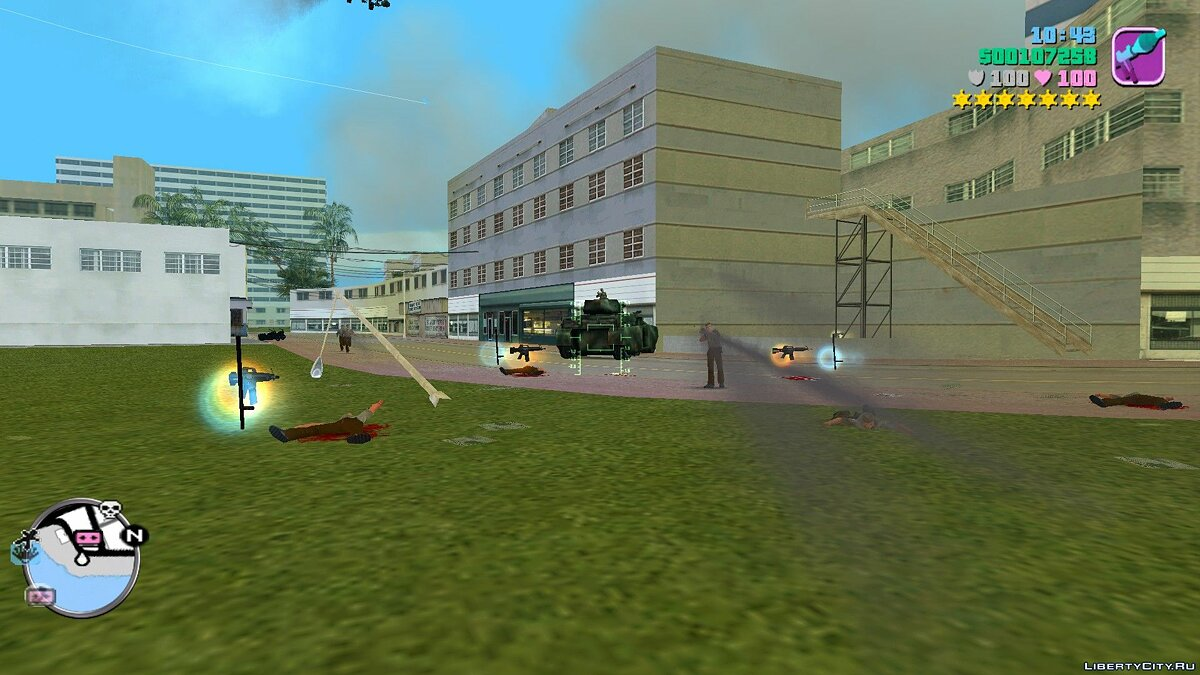 Скриптовый мод Upgrade RPG for VC v2.0 для GTA Vice City