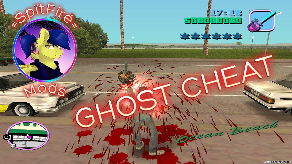 ��криптовый мод Ghost Cheat для GTA Vice City