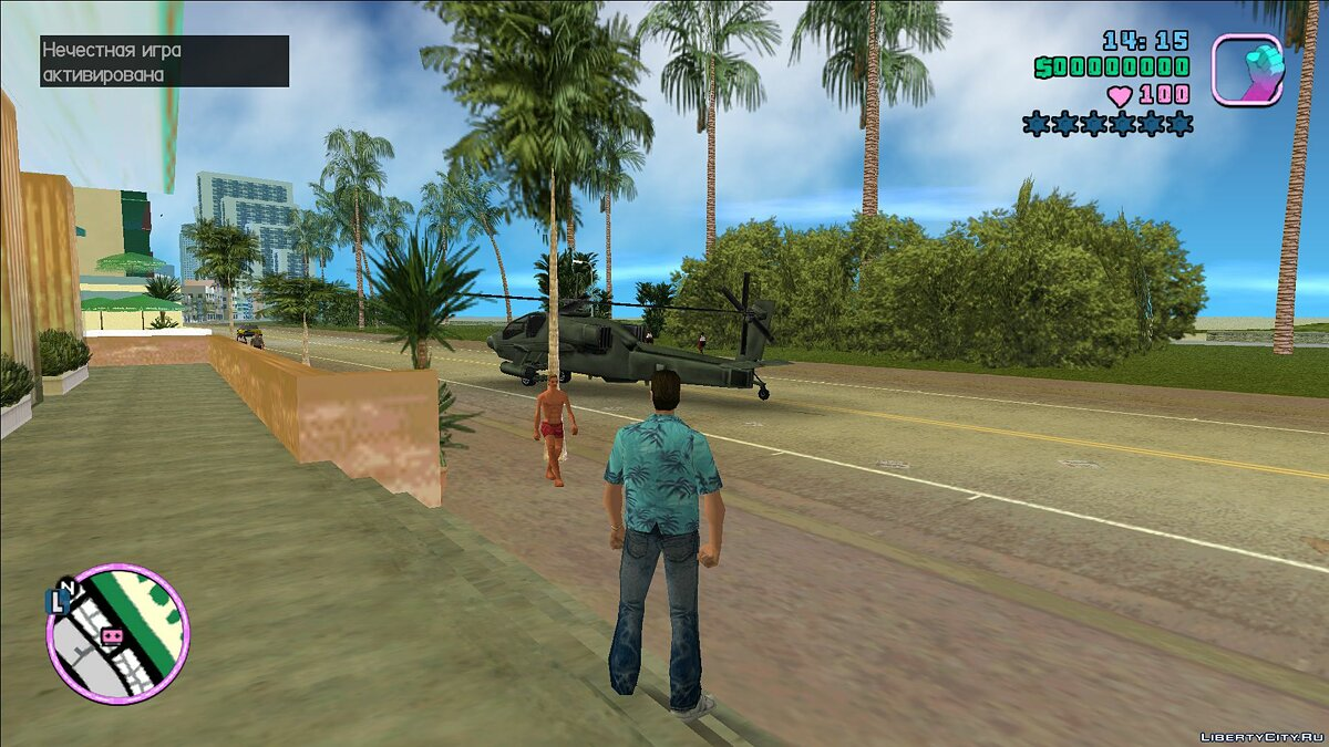 Скриптовый мод Чит-код на вертолёт хантер для GTA Vice City