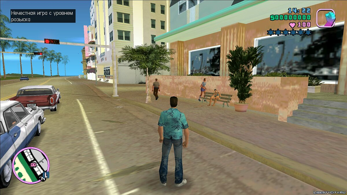 Скриптовый мод Чит-код JISTYH для GTA Vice City