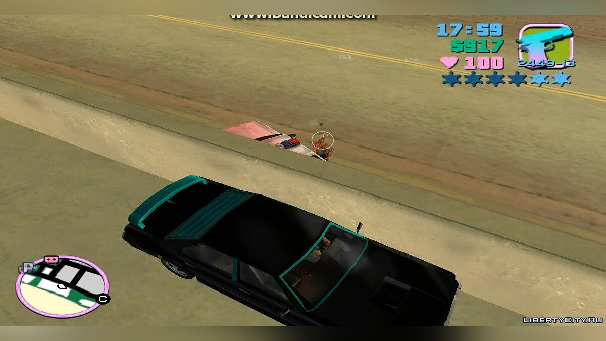 DriveBy Mod для GTA Vice City