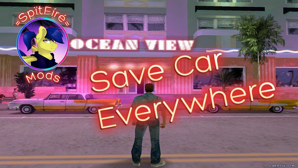 Save Car Everywhere для GTA Vice City - Картинка #1