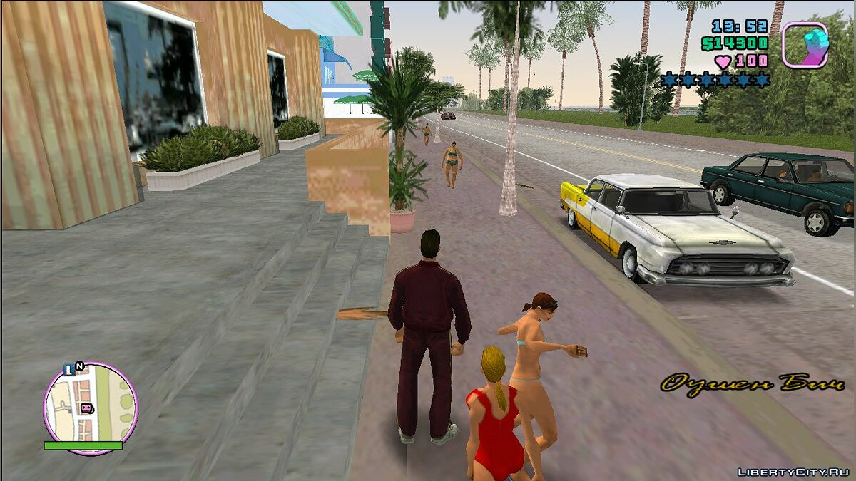 Индикатор усталости для GTA Vice City