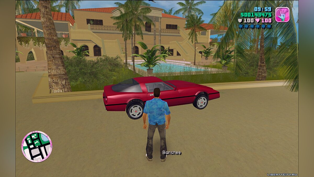 Easy Car Spawner 1.2 для GTA Vice City - скриншот #2