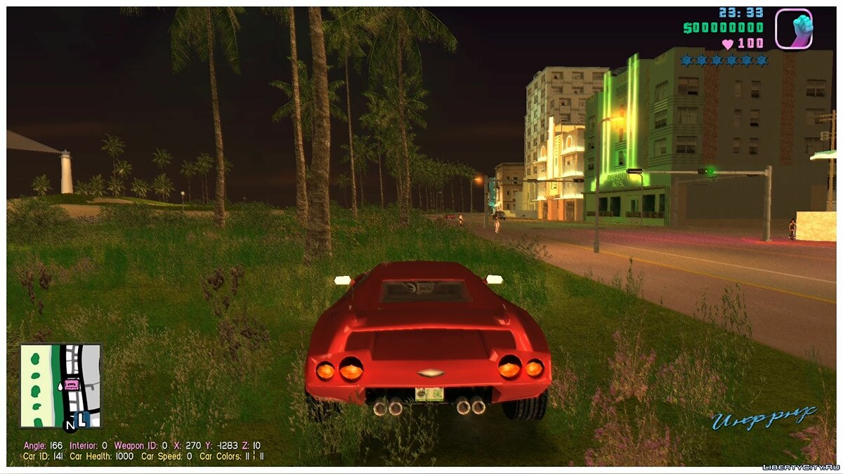 CLEO Indicators V1.0 [Vice City Edition] для GTA Vice City - скриншот #3
