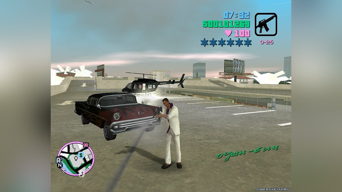 Maxo's Vehicle Loader (Add weapons) для GTA Vice City