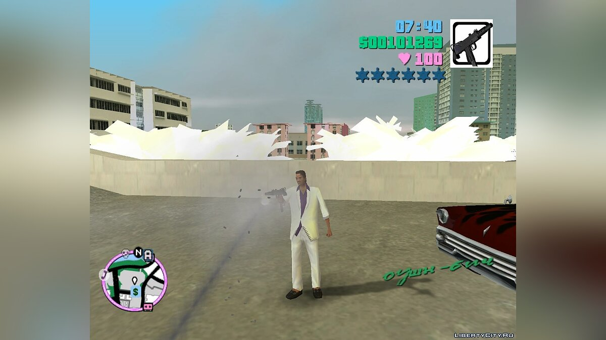 Maxo's Vehicle Loader (Add weapons) для GTA Vice City - скриншот #3