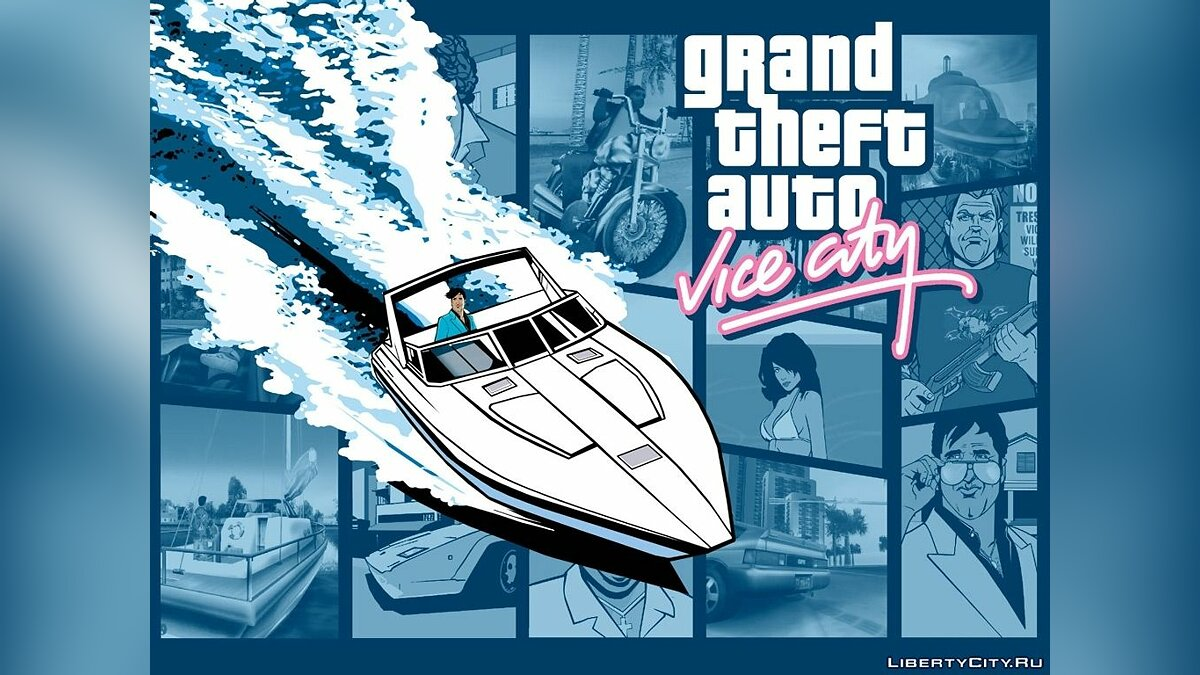 Редактор Grand Theft Auto Vice City Seter для GTA Vice City