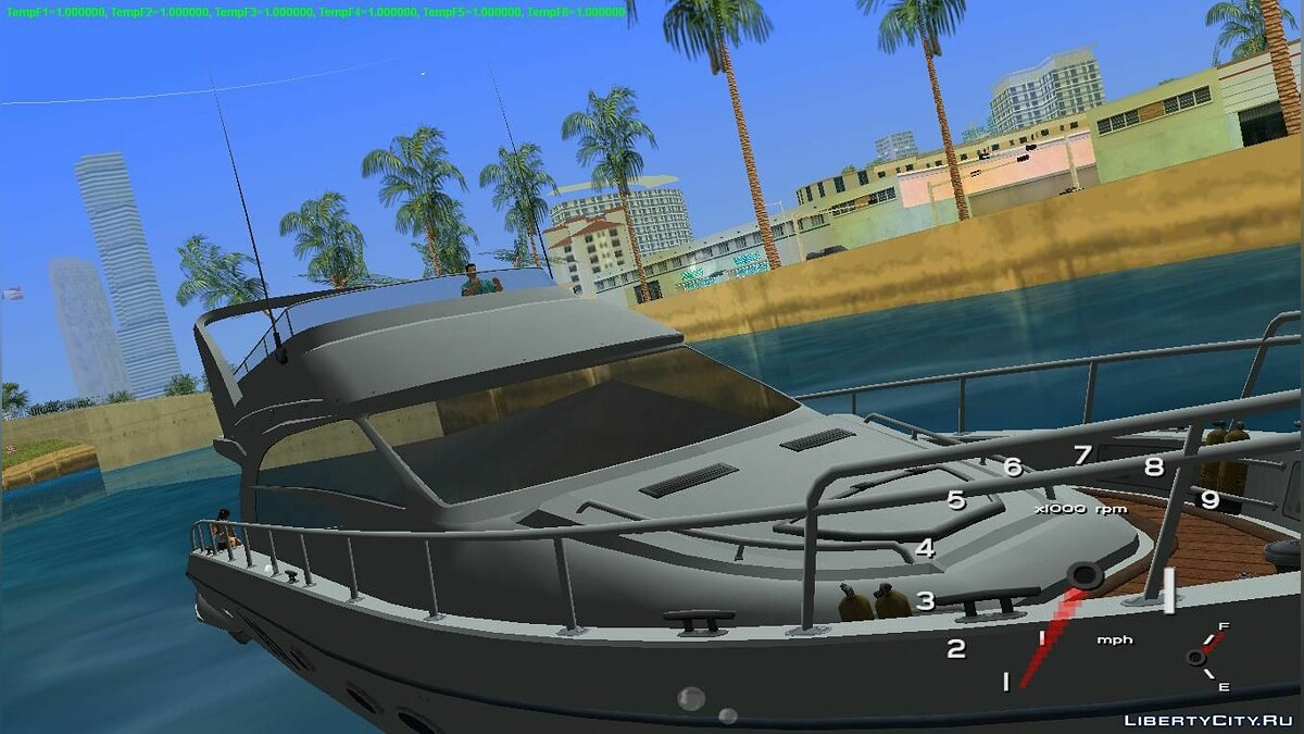 Лодка и катер Yacht для GTA Vice City