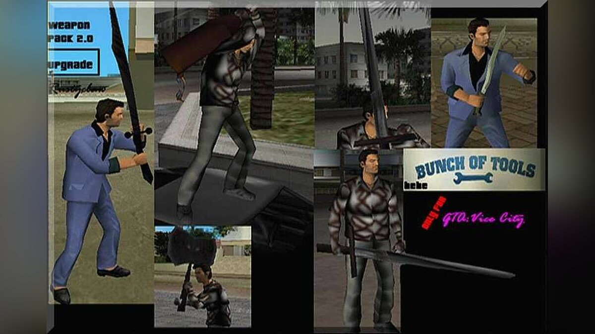 Weapon Pack для GTA Vice City