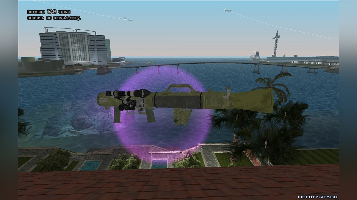Оружейный мод Carl Gustaf Recoilless Rifle для GTA Vice City