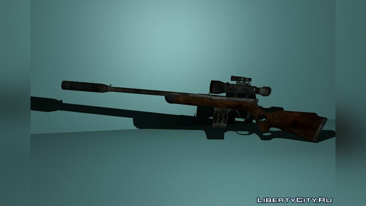 Varmint rifle from Fallout: New Vegas v2 для GTA Vice City