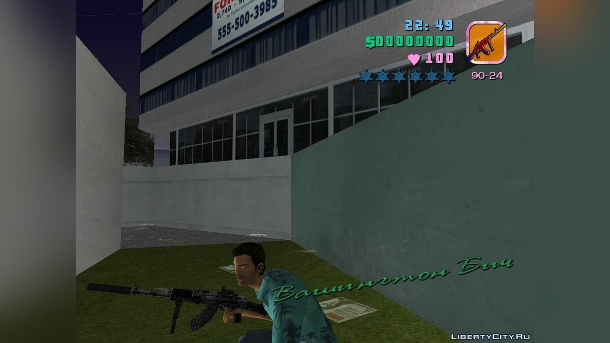 """АК-103 из WARFACE, для GTA-VC"" для GTA Vice City - скриншот #2"
