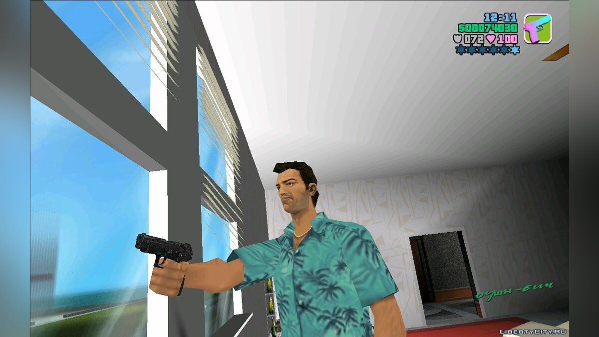SIG Sauer P226 для GTA Vice City - Картинка #1