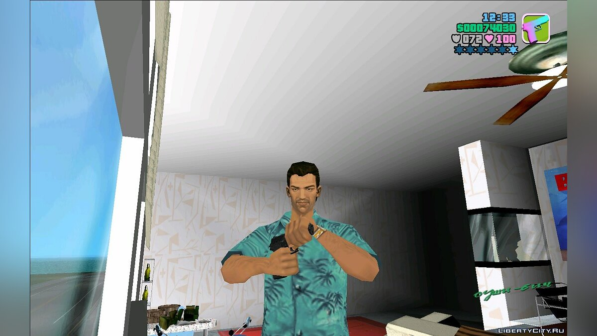 SIG Sauer P226 для GTA Vice City - Картинка #4